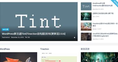 WordPress新主题Tint Pro版[2.0.6]破解版